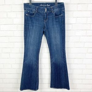 American Eagle Artist Flare Jeans 10 Short